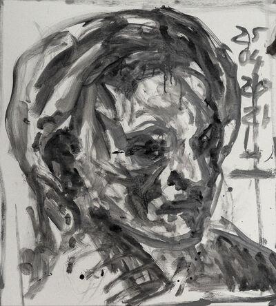Christian Lemmerz, '25/04/21', 2021