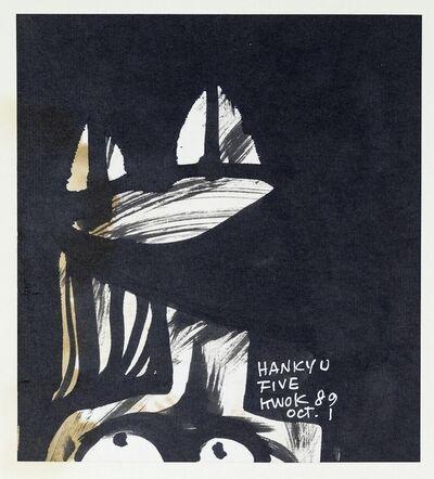 Frog King 蛙王, 'Hanky U', 1989