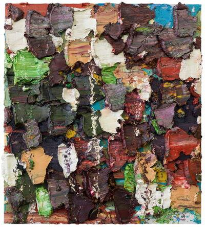 Zhu Jinshi, 'Heart Sutra I', 2017