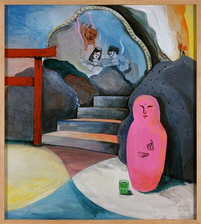 Natsumi Hirakawa, 'Hell', 2007