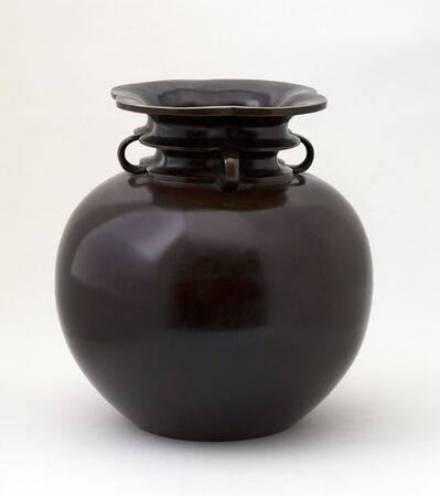 Just Andersen, 'Vase', ca. 1930