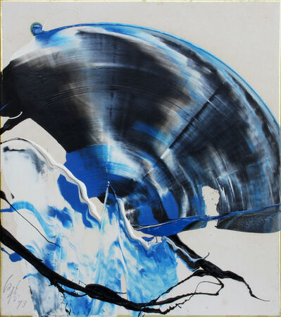 Kazuo Shiraga, 'Work', 1973