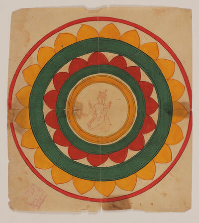 Unknown Artist, 'Laxmi Yantra', Early 20th c.