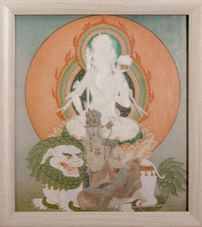 Saya Irie, 'Uma no mimi ni nenbutsu (chanting to a horse's ear)', 2017