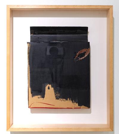 Kishio Suga, '入口の構造', 1991