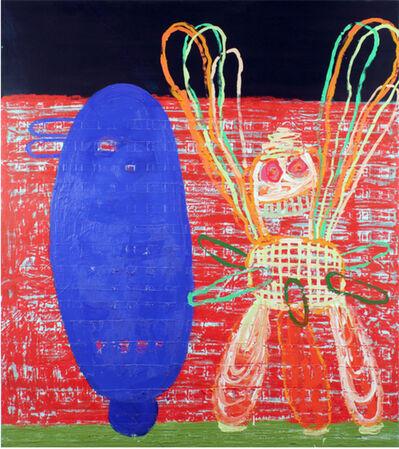 Heidi Pollard, 'My Own Mara', 2016