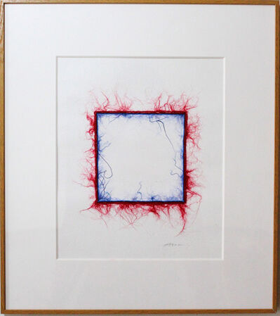 Aira, 'untitled', 2018