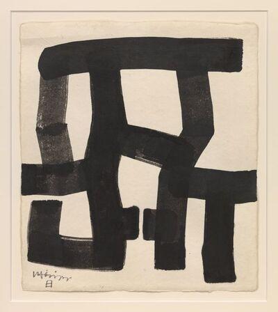 Eduardo Chillida, 'Untitled', 1996