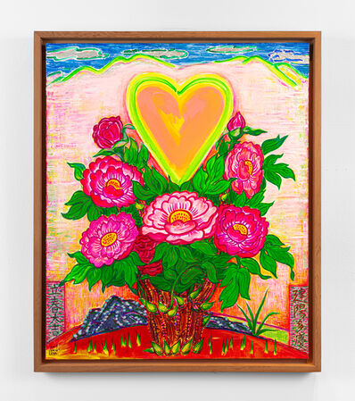 Kim Yongchul, 'Heart Blossomed with Peony', 2019