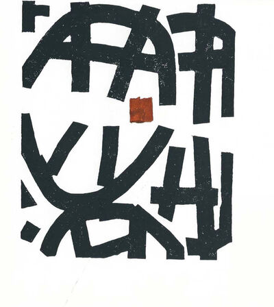 Giuseppe Capogrossi, 'Senza titolo', 1962