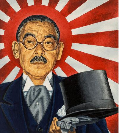 Ernest Hamlin Baker, 'Yosuke Matsoke, Time magazine cover, July 7, 1941', 1941
