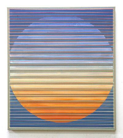 Daniel Mullen, 'False Empire (Monolith 002)', 2017