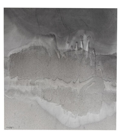 Gao Xingjian 高行健, 'Daydream (Rêverie) 遐想', 2014