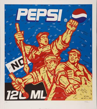 Wang Guangyi 王广义, 'Pepsi', 2006