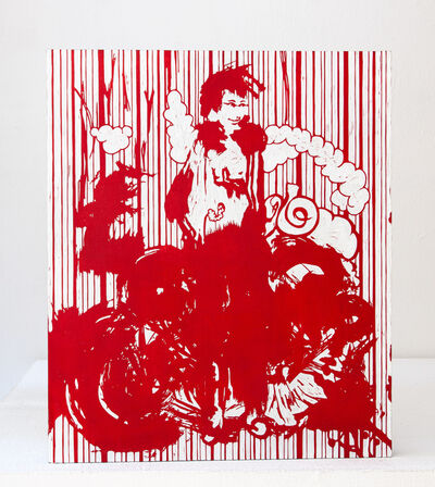Kenichi Yokono, 'plot', 2009