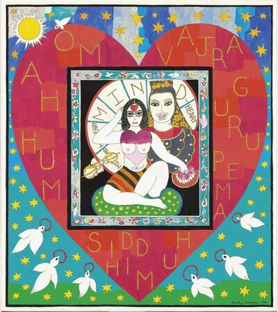 Dorothy Iannone, 'Mind-Heart', 1990