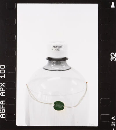 "Huang Yong Ping 黄永砯, '""Best Before 1 July (Clear soda #32)""', 1997"
