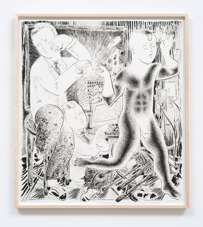 Josh Mannis, 'Excusing from Existence', 2016