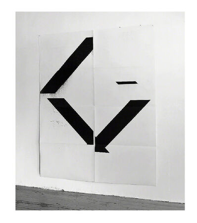 Wade Guyton, 'X Poster', 2017