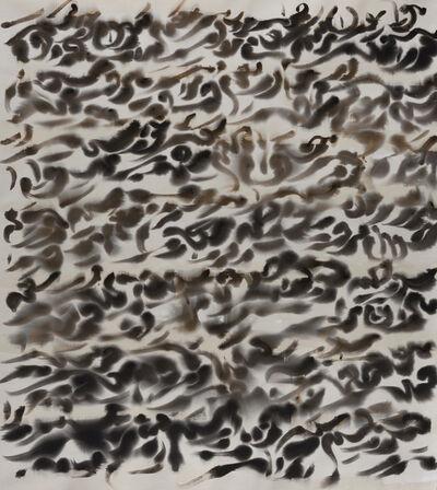 Korosh Ghazimorad, 'A Place to Eternity', 2019