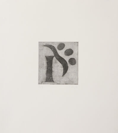 Prunella Clough, 'Shadow Play 9', 1992