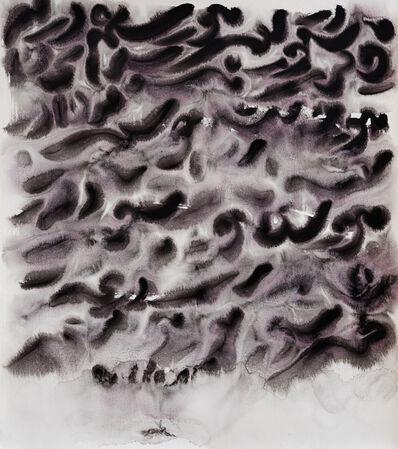 Korosh Ghazimorad, 'Silhouettes', 2019
