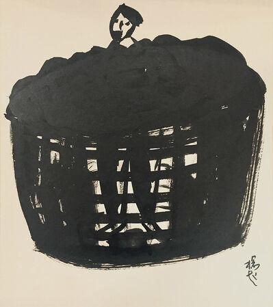 Yang Qi 楊起, 'Always Standing', 2016