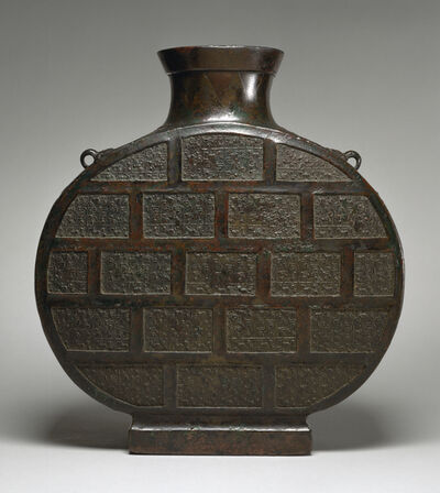 'Canteen', 5th-4th century B.C.