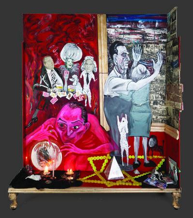 Marcia Schvartz, 'El Entorno', 2014