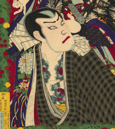 Toyohara Kunichika, 'All the Villains Together (One with Tattoo)', 1877