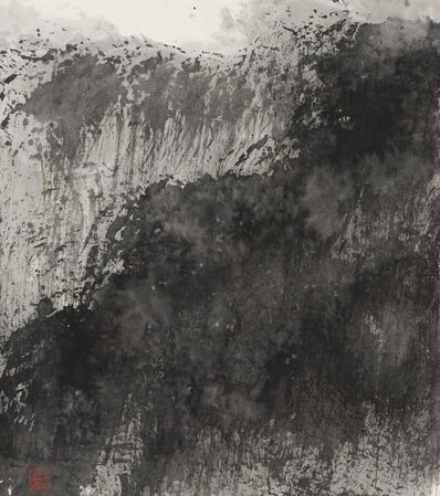 Li An-Cheng, 'Untitled', 1990