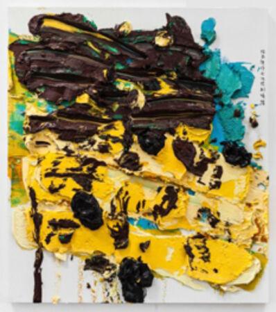 Zhu Jinshi, 'Paintings Cause Uncontrollable Mood Swings', 2013