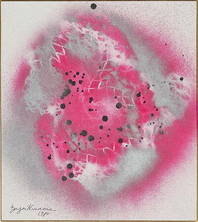 Yayoi Kusama, 'Cloud', 1980