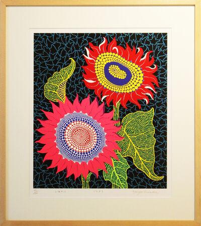 Yayoi Kusama, 'Sunflower', 1989