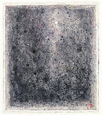 Wucius Wong, 'Window Dream #12', 2004