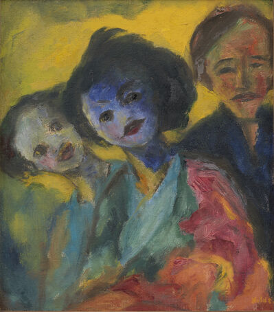 Emil Nolde, 'Young Women', 1947