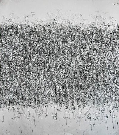 Nasser Al Aswadi, 'Amour', 2016