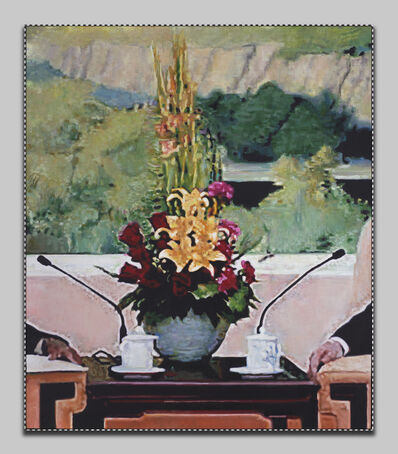 Yang Zhenzhong, 'Surveillance and Panorama #30', 2018