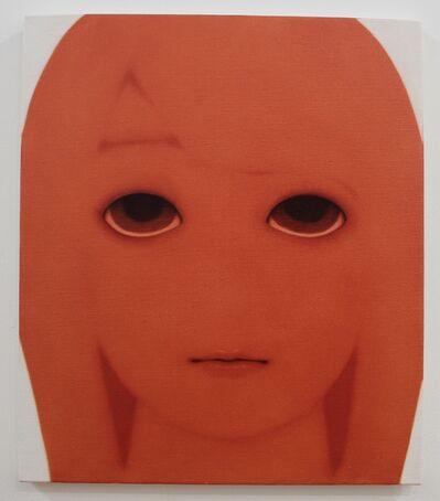 Koiichiro Tada, 'about ''you'' #003', 2020
