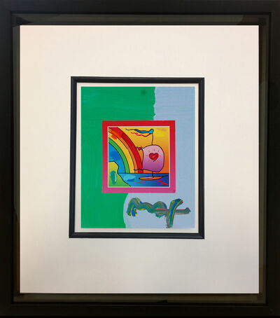 Peter Max, 'Sailboat with Heart on Blends 2007 #812', 2007