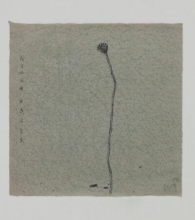 Hong Zhu An, '荷 II Lotus II', 2012
