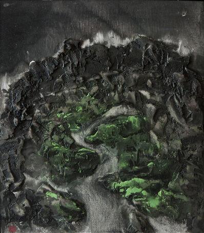 Joo Eun Bae, 'SGV ', 2018