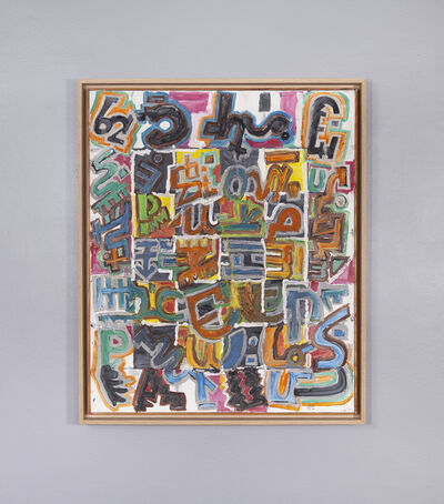 Isidore Isou, 'Carré mexicain', 1960-1966