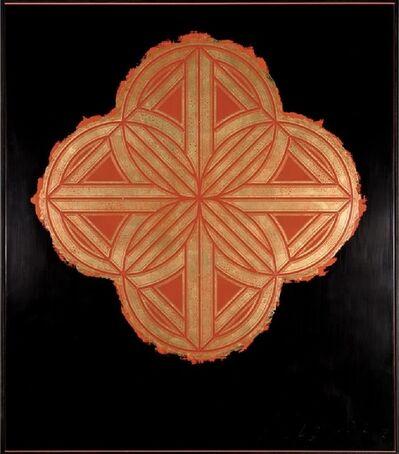 George Dunbar, ' Coin Du Lestin ', Coin Du Lestin