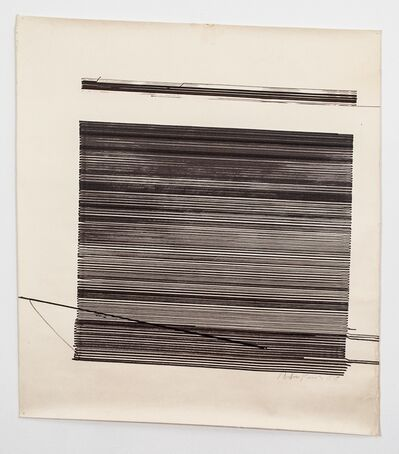 Anton Perich, 'The Original Glitch', 1978