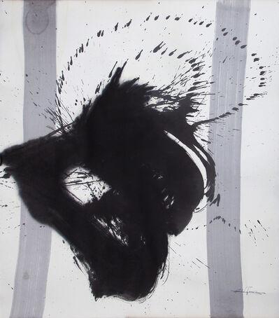 Qin Feng 秦风, 'Desire Scenery/慾望風景系列, No. 2211', 2014