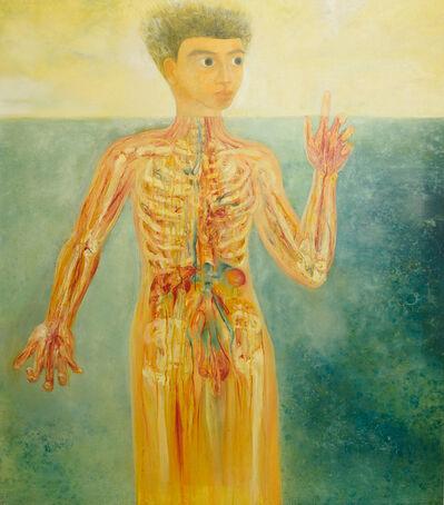 Hilo Chen, 'A FRIEND', 1969