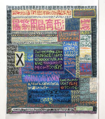 Felix Tang, 'Poster 01112020', 2020