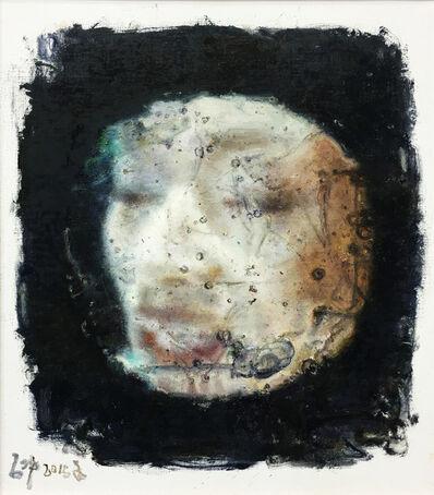 """Shi Chong, 'Expression """"Biao Qing""""', 2015"""