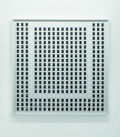 Marco Maggi, 'O (grid alphabet)', 2019